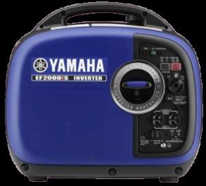 Yamaha EF2000iSv2 – Lightweight